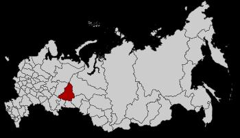 Мы определили регион телефонного номера: Свердловская область