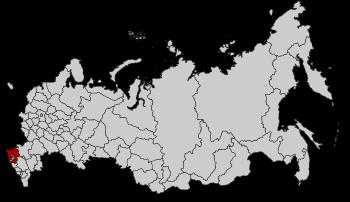 Мы определили регион телефонного номера: Краснодарский край